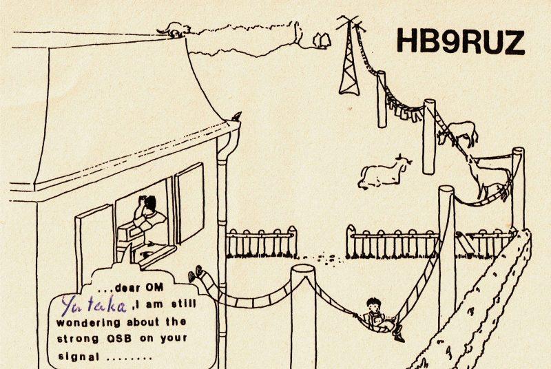 Hb9ruz